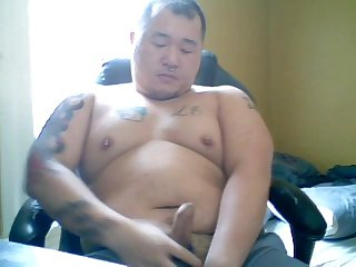 Hot asian cub big load