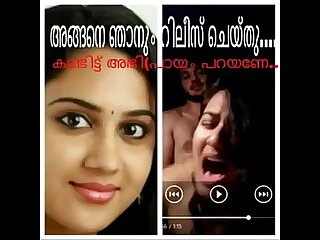 Malayalam actress sex scandal